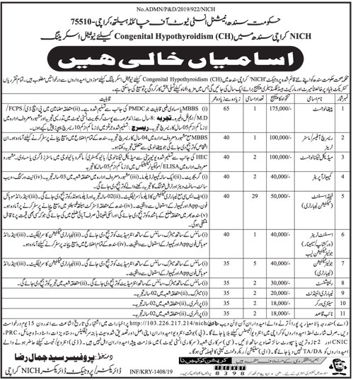 ➨ #Jobs - #Career_Opportunities - #Jobs at National Institute of Child Health Karachi Govt of Sindh –for application visit the link