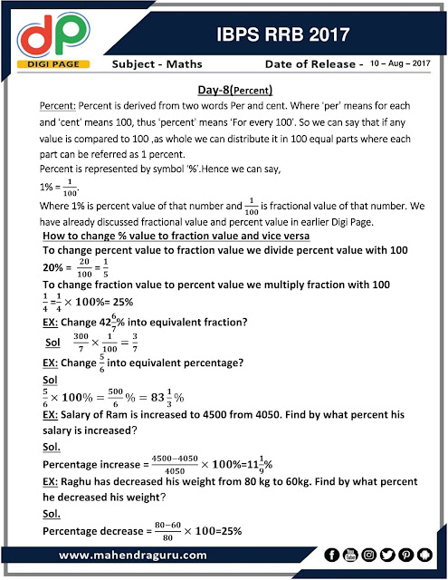 DP | Strategy Plan for IBPS RRB Day - 8 | 10 - August - 17