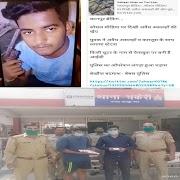 कानपुर: थाना चकेरी पुलिस टीम द्वारा व्हाट्सऐप व फेसबुक पर कट्टे सहित अपनी फोटो शेयर करने वाले 2 लड़कों को गिरफ्तार किया