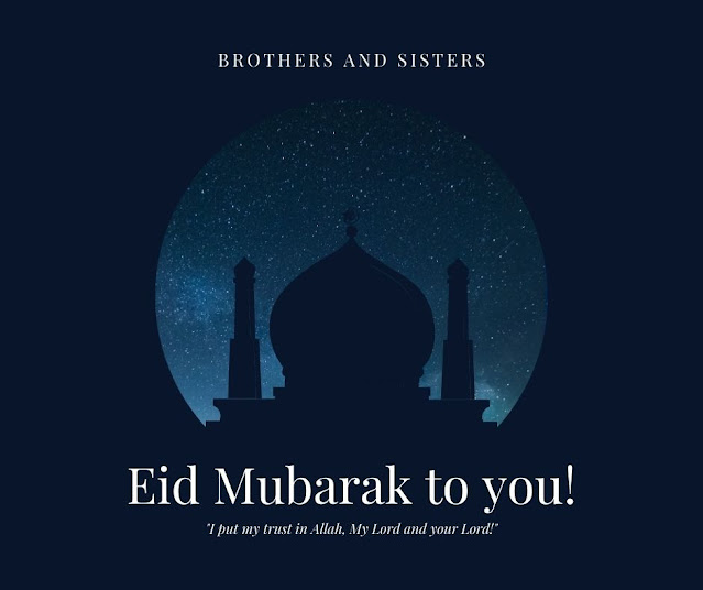 Get Beautiful Hd Eid Status Images And Quotes 2021 Free