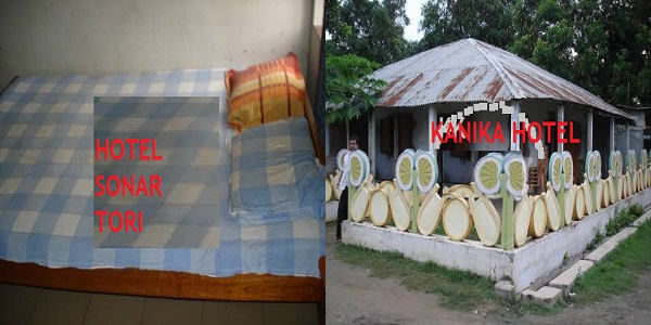 Best Hotels in Dinajpur