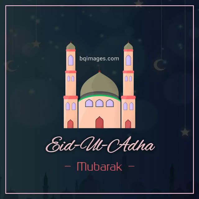 Eid Al Adha Mubarak DP for whatsapp