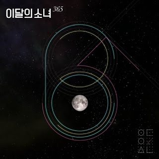 [Single] LOONA - 365 (MP3) full zip rar 320kbps