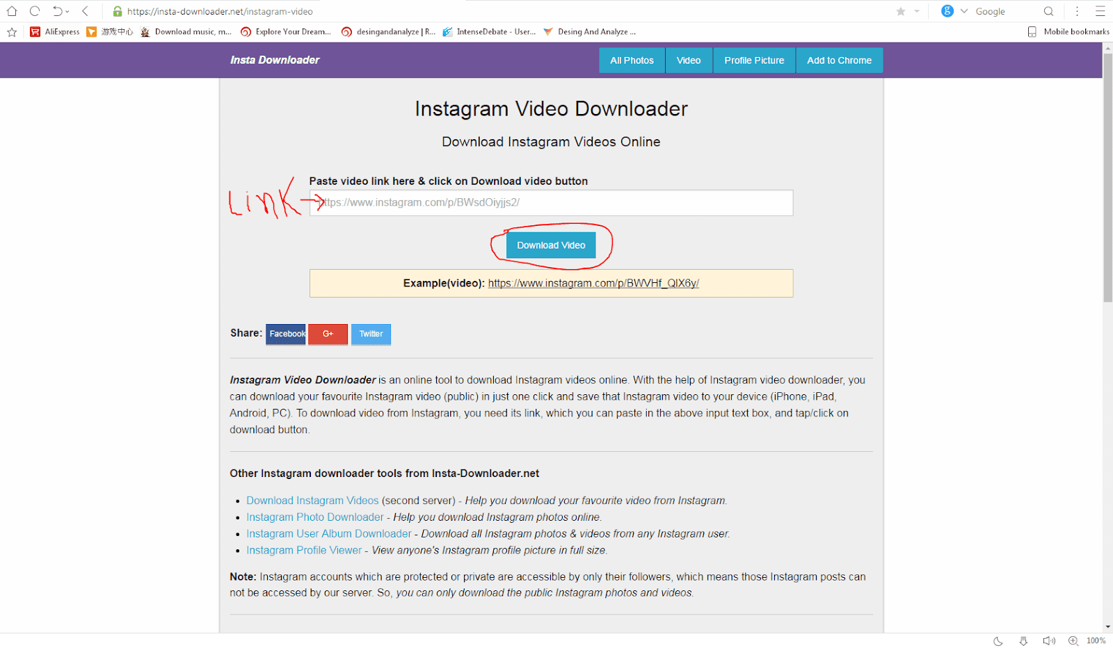 Instagram Video Viewer