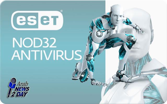 تحميل انتى فايرس Antivirus Nod 32 Version 13.0.24  + سريال التفعيل 2020-2021 ArabNews2Day