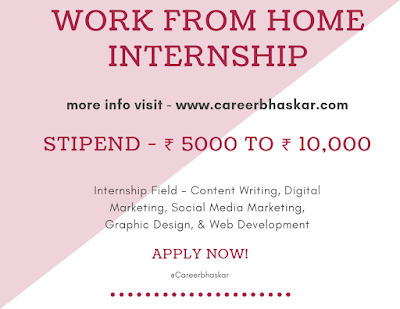 internshala work from home part time, Internshala, Internships, Work From Home Internship, Teaching Internships, Content Writing Internships, Digital Marketing Internships, Data Entry Internship, Digital Marketing Internship Internshala,