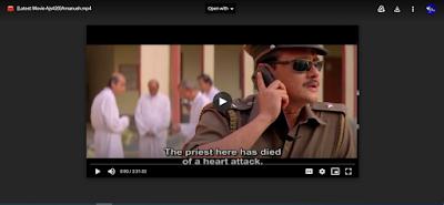 .অমানুষ. বাংলা ফুল মুভি । .Amanush. Full Hd Movie Watch