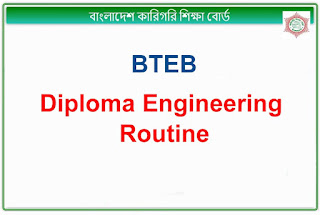 Diploma Engineering Routine 2018 - FAST INFO BD