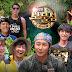 Download dan Nonton Law of the Jungle di Kota Manado HD Movies