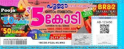 Kerala-Lottery-Pooja-Bumper-2021-Br-82-Ticket-keralalotteries.net