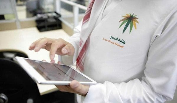 No more 'Yellow' category in Saudi Arabia's Nitaqat System