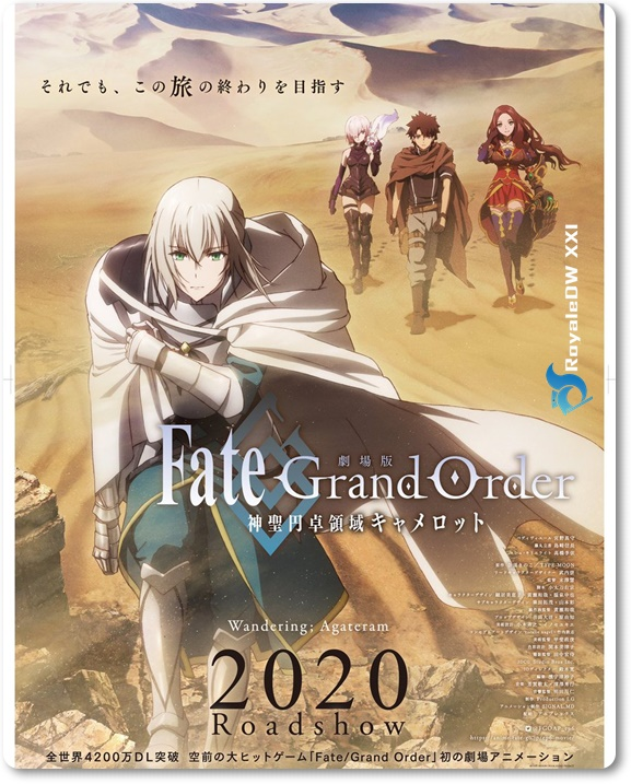 FATE/GRAND ORDER THE SACRED ROUND TABLE REALM: CAMELOT (2020)