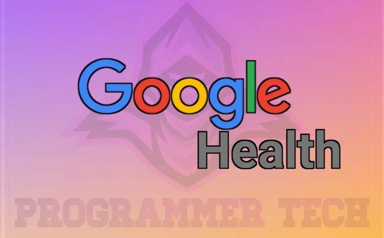 صحة جوجل