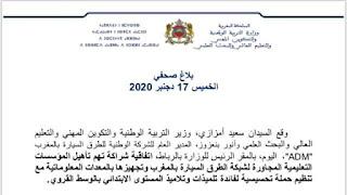 توقيع اتفاقية شراكة تهم تأهيل المؤسسات التعليمية المجاورة لشبكة الطرق السيارة بالمغرب