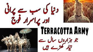 terracotta-army-terracotta-warriors-urdu-hindi