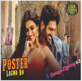 Poster Lagwa Do Lyrics Luka Chuppi [2019]