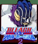 تحميل لعبة Bleach-Soul Carnival 2 لأجهزة psp ومحاكي ppsspp
