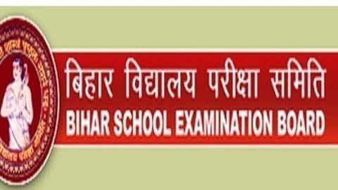 Bihar Board sent up exam dates 2021 : बिहार बोर्ड इंटर सेंटअप परीक्षा तिथि में फिर हुआ बदलाव, जानें नई तारीख
