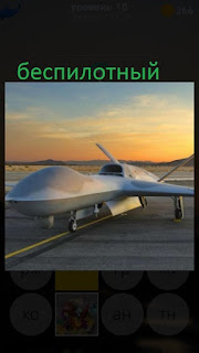 389 фото беспилотный летательный аппарат 10 уровень