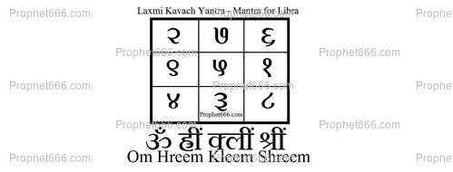 The lucky Laxmi Talisman of Laxmi Kavach Yantra - Mantra for Libra