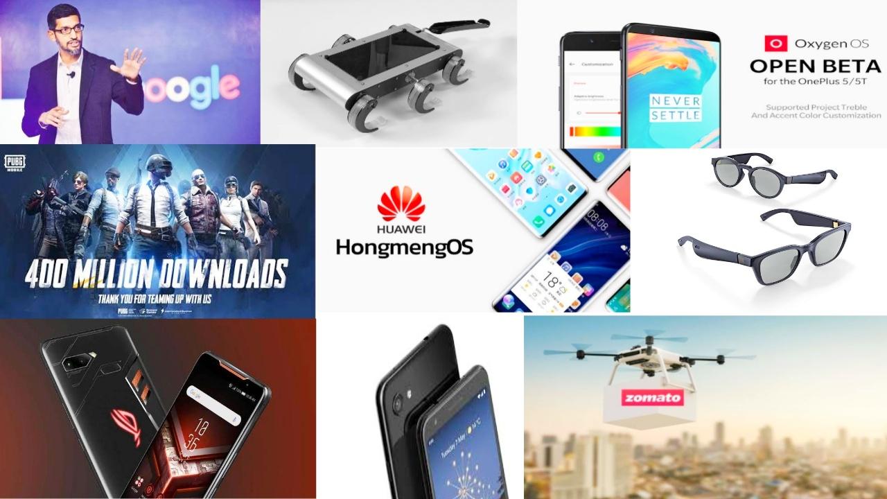 India Vs Pak, Trhex, Pubg, ISRO, Oneplus, Huawei, Bose, google