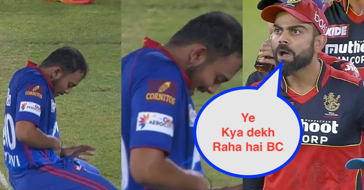 Funny IPL moments
