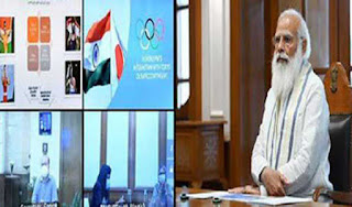 modi-meeting-for-olympic-facility