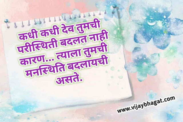 एक सुंदर बोधकथा - देण्याचे महत्व - Moral Story in Marathi - vb thoughts