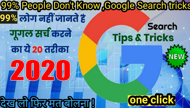 "how to search on google effectively,  google search help,  google search tips pdf,  google search tricks list,  google search tips for students,  google search techniques,  ""web search tips"" and tricks,  google search operators,"