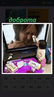 655 слов девочка вытирает слезы в телевизоре у женщины 13 уровень