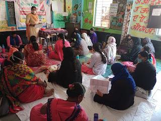 पोषण ट्रैकर एप का 3 दिवसीय प्रशिक्षण आंगनवाड़ी कार्यकर्ताओं द्वारा आयोजित किया गया