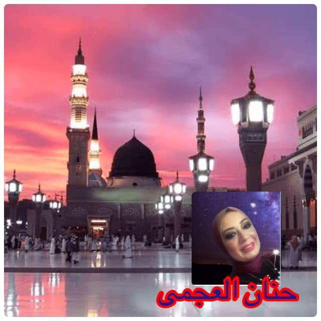 بيت حبيبي(بالعامية المصرية) - بقلم الشاعرة /حنان العجمى