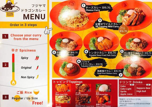 Fujiyama Dragon Curry - Menu