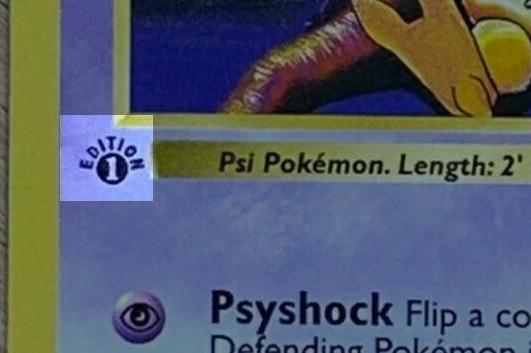Pokemon 1st Edition Symbol