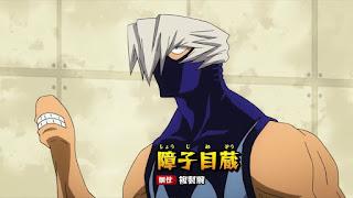 ヒロアカ | 障子目蔵 | Shoji Mezo | 僕のヒーローアカデミア アニメ | My Hero Academia | Hello Anime !