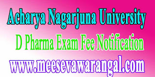 Acharya Nagarajuna University D Pharma 2016 Exam Notification