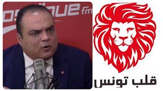 سفيان طوبال رئيسا جديدا لحزب قلب تونس