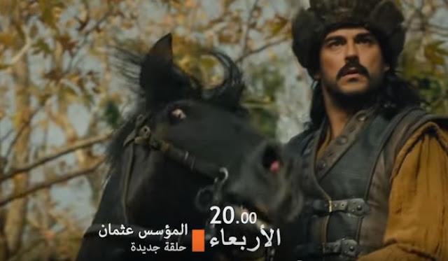 """الأربعاء 20 نوفمبر عرض أولى حلقات مسلسل """"المؤسس عثمان"""".. تعرف على تردد القنوات الناقلة"""