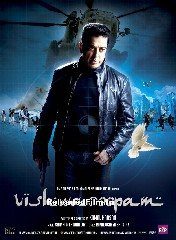 Vishwaroopam (2013) Full Movie Download in Hindi 1080p 720p 480p