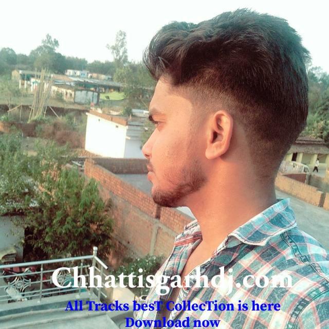 Chhattisgarh Shirshak Geet ( छत्तीसगढ़ शीर्षक लोकगीत ) dj Chhotu