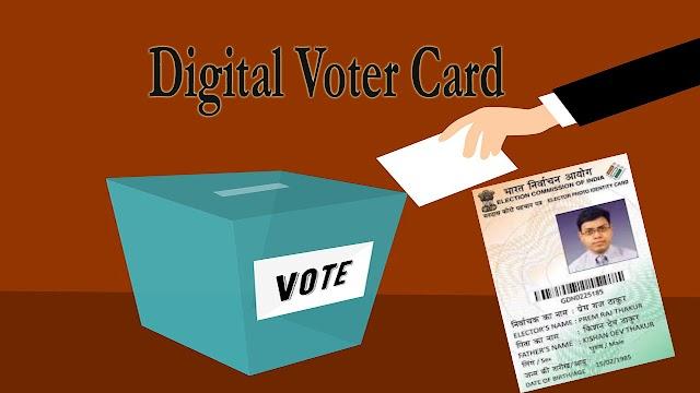 Digital Voter Card Kya Hai ? Digital Voter Card Kaise Banaye