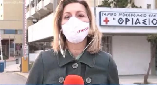 Σοκαριστική μαρτυρία για τον άνδρα που κατέρρευσε μετά το εμβόλιο της AstraZeneca στη Σύρο (vid)