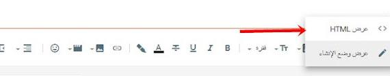 طريقة وضع اعلان ادسنس وسط المشاركة في بلوجر