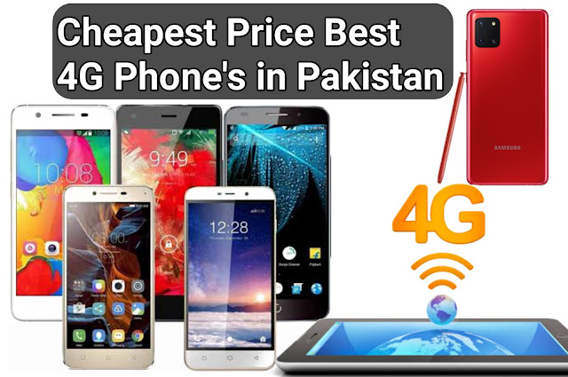 4g mobile low price in pakistan