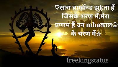 happy mahashivratri status,mahashivratri status