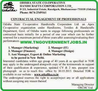 Odisha State Cooperative Handicrafts Corporation Limited (UTKALIKA) Recruitments (www.tngovernmentjobs.in)