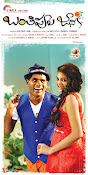 Banthipoola Janaki Movie Posters-thumbnail-8