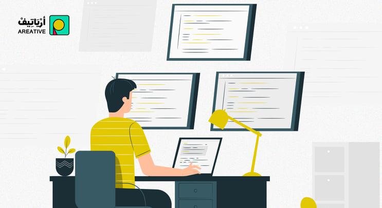 لماذا يجب عليك تعلم البرمجة ؟