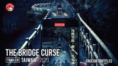 The Bridge Curse 2020 Full 300mb Hindi Dubbed Movies Download 480p