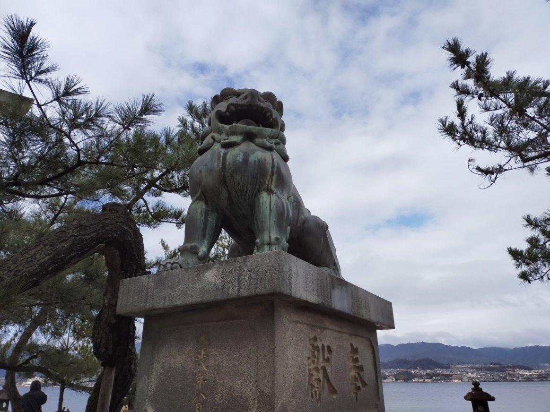 宮島の狛犬